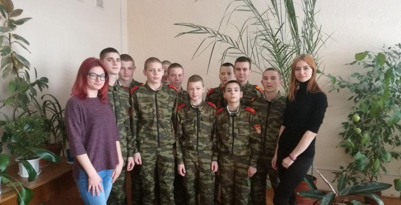 Тренинговое занятие в Могилевском областном кадетском училище