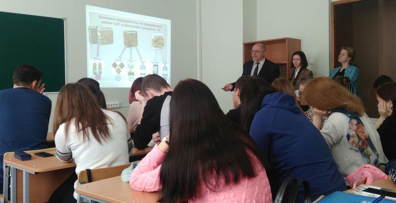 Демонстрация виртуального музея Чернобыльской катастрофы